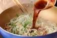 ピリ辛糸コンニャクの作り方2