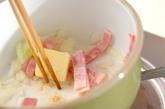 ブロッコリーとシメジのスープの作り方1