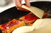 厚揚げのトローリチーズ焼きの作り方2