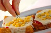 厚揚げのトローリチーズ焼きの作り方3