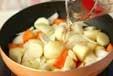 あっさり野菜シチューの作り方2