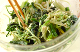 水菜とホウレン草のゴママヨ和えの作り方1