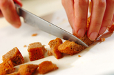 カボチャのモンブランの作り方8
