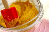 カボチャのモンブランの作り方5