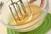 カボチャのモンブランの作り方6