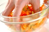 セロリとニンジンの塩もみサラダの下準備1