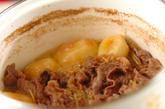牛肉と里芋のみそ煮の作り方2