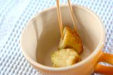 焼きナスみそ汁の作り方3