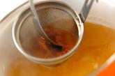 焼きナスみそ汁の作り方2