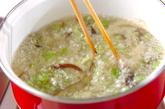 コーンスープの作り方2