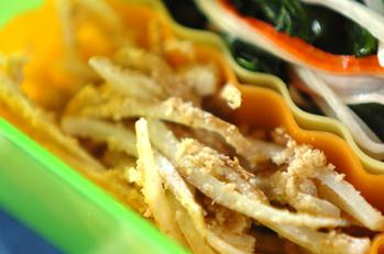 蒸しゴボウのサラダ