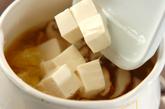 ワカメと豆腐のスープの作り方1
