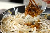 モヤシのザーサイ炒めの作り方2