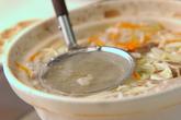 具だくさんのあんかけ雑炊の作り方1