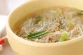 せん切り野菜スープ