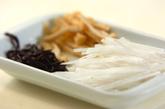大根とキクラゲの中華スープの下準備1