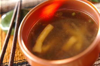 大根とキクラゲの中華スープ