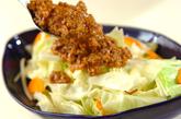 レンジキャベツのひき肉ソースの作り方5