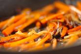ニンジンとサキイカの炒め物の作り方2