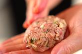 野菜たっぷりハンバーグの作り方2