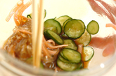 春雨の中華サラダの作り方2