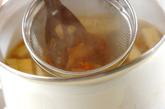 ナメコと油揚げのみそ汁の作り方1