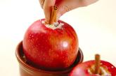 まるごと焼きリンゴの作り方1