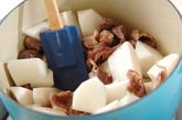 牛すじ肉と大根の甘辛煮 【大根中部+大根葉】の作り方2