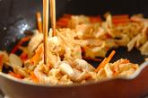 切干し大根のガーリック炒めの作り方1