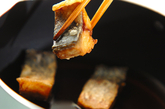 揚げサバのおろし煮の作り方2