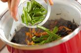 ヒジキの煮物の作り方2