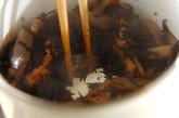 ヒジキの白和えの作り方1