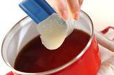 ウーロン茶ゼリーの作り方1