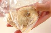 カリカリクッキードーナツの作り方5
