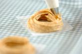 カリカリクッキードーナツの作り方3