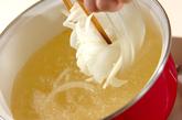 卵とチーズのスープの作り方1