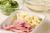 パンプキンサラダの作り方2