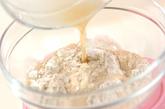 ドライイチジクとブルーチーズのパウンドケーキの作り方1