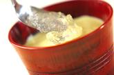 アボカドレアチーズの作り方3