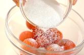 プチトマトのアイスの作り方2