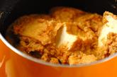 厚揚げのピーナッツそぼろ煮の作り方3