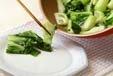 ウナギのスタミナ炒めの作り方1