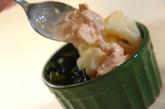 カリフラワーのツナソースサラダの作り方1