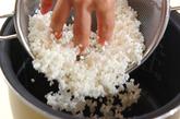 ウナギの混ぜご飯の作り方1