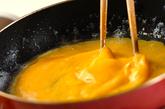 ひき肉入りオムレツの作り方2