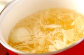 焼き豆腐のみそ汁の作り方1