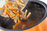 かやくご飯の作り方2