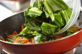 小松菜のツナマヨ炒めの作り方1