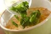 ふんわり卵入り素麺汁の作り方3