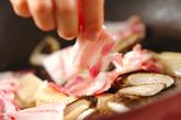 豚肉と白菜の炒め蒸しの作り方1